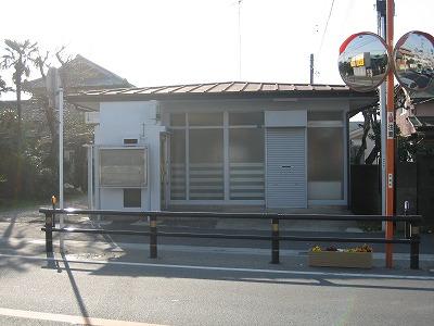 自転車店 平塚 自転車店 : ... 平塚 郵便局 平塚 店 02421 平塚